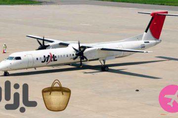 اپلیکیشن هواپیما